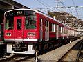 OER 1160 Tozan Color Kazamatsuri.jpg