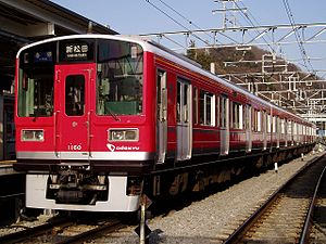 Odakyu 1000 series - Hakone Tozan Railway liveried set 1060 in March 2009