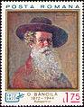 Octav Băncilă 1972 Romanian stamp.jpg
