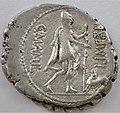 Odysseus Argos roman coin.JPG