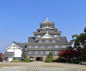 Okayama Castle - Image: Okayama Castle, November 2016 04