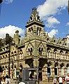 Old Commercial Bank Bradford 087.jpg
