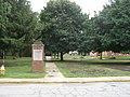 Old campus P7240035.jpg