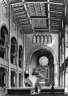 Old synagogue Leipzig- inside.jpg