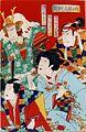Omigenji senjin no yakata.jpg
