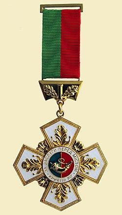Order of Merit (Kryvyi Rih) 1st.jpg