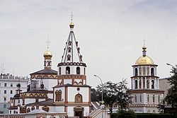Orthodox Church Irkutsk.jpg