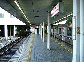 Yaominami Station - Platform