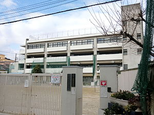 Osaka Korean 4th Elementary School.JPG