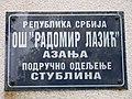 Osnovna škola Radomir Lazić, Azanja - Stublina 06.jpg