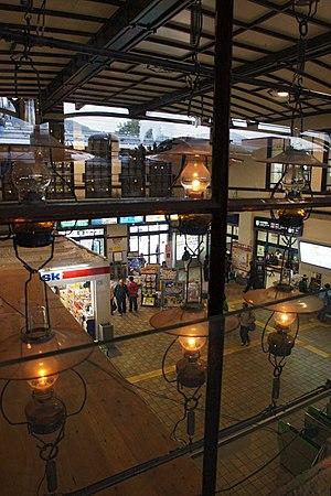 Otaru Station - Entrance hall