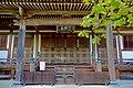 Ozenji Temple in Asao-ku Kawasaki.jpg