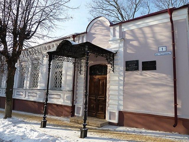 Орёл. Музей И. А. Бунина в Георгиевском переулке