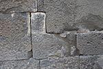 P1220277שילובי אבני בניה.jpg