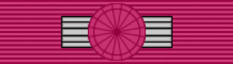 Óscar Carmona - Image: PRT Order of Saint James of the Sword Commander BAR