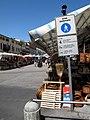Padova juil 09 270 (8379696153).jpg