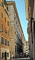 Palazzo Maffei (Via della Pigna).jpg