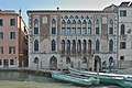 Palazzo Morosini Brandolin Canal Grande Venezia.jpg