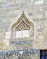 Palazzo dei gran maestri di rodi, mura esterne, stemma di pierre d'aubusson 02.JPG