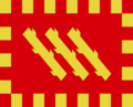 Pallars Sobira Flag.png