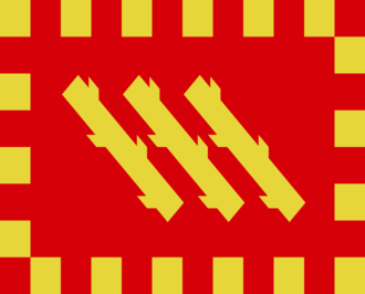 Pallars Sobirà - Image: Pallars Sobira Flag