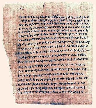 Papyrus 66 - Image: Papyrus 66