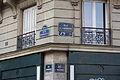 Paris 10e Rue de l'Aqueduc Rue Demarquay 80.JPG