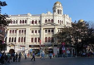 Park Street, Kolkata - The famous Park Mansion, built by David Ezra on Park street