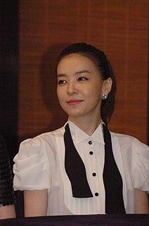 Park Sun-young (actress) South Korean actress