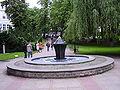 Park Zdrojowy Międzyzdroje1.JPG