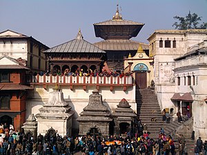 Pashupatinath temple,kathmandu,Nepal