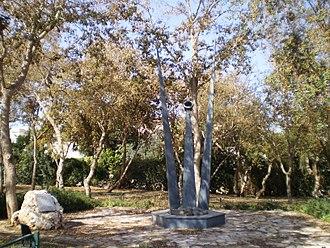 Passover massacre - Passover massacre memorial – Ramat Hasharon