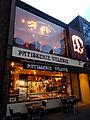 Patisserie Valerie, Sutton High Street, Sutton, Surrey, Greater London (5).jpg