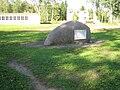 Pavlovsk park1044.jpg