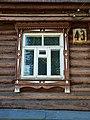 Pavlovsky Posad Lenina 43 01.JPG
