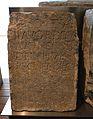 Pedestal amb inscripció imperial, Museu Històric de Sagunt.JPG