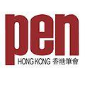 Pen HK.jpg