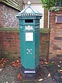 Penfold post box, Haslemere - geograph.org.uk - 1044643.jpg