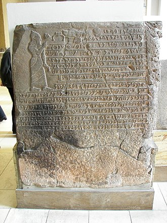 Sam'al - Inscription of Prince Kilamuwa of Samal, Pergamon Museum