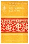 Permainan rakyat daerah Kalimantan Selatan.pdf