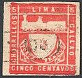 Peru 1870 Sc19 used.jpg