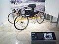 Petersen Automotive Museum PA140093 (46091192522).jpg