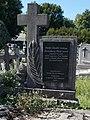 Pethő Sándor hadnagy és Rosenberg Géza honvéd †1919 sírja, 2019 Tapolca.jpg