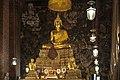 Phra Buddha Theva Patimakorn (I).jpg