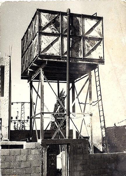 אלחאווז (מגדל המים