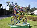 PikiWiki Israel 19340 Sculpture by David Gerstein in Netanya.JPG