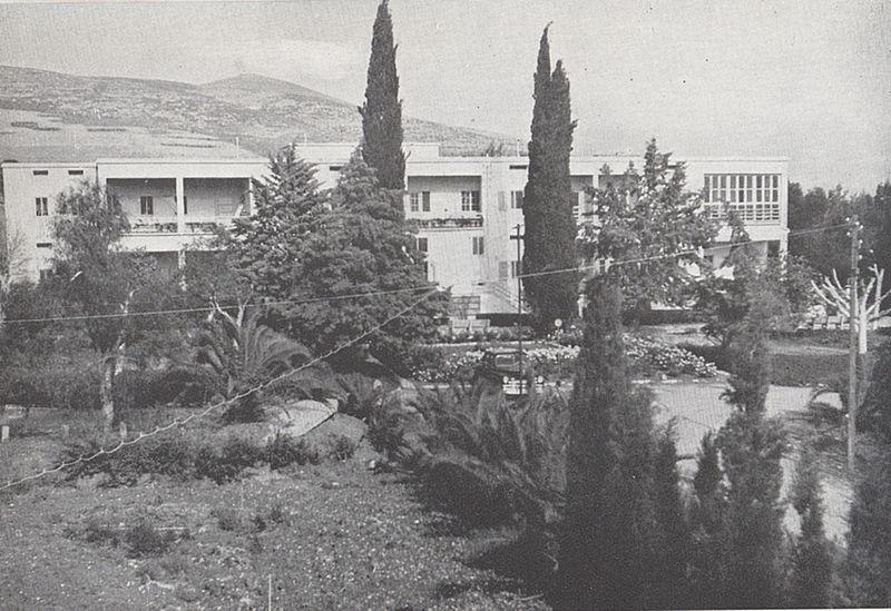 בית חולים העמק בעפולה