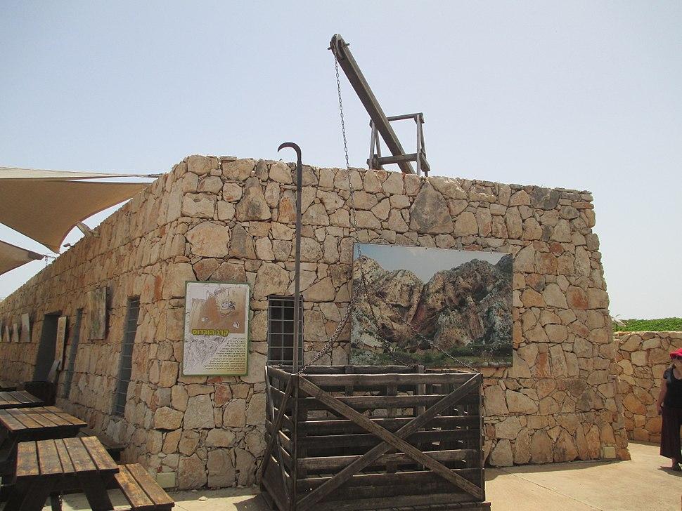PikiWiki Israel 48170 Herods battle in Mount Arbel