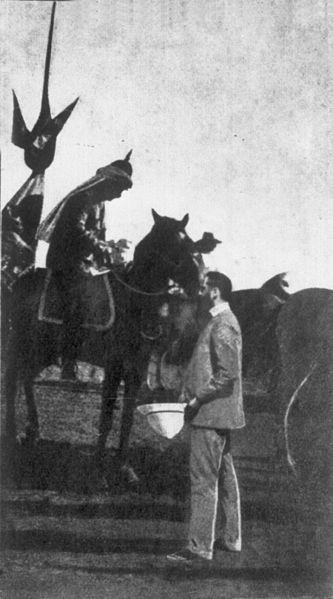התמונה המתוקנת- הרצל נפגש עם הקיסר