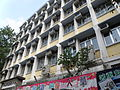 Ping Shek Estate Catholic Primary School.JPG